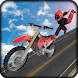 Impossible Crazy Tracks Bike Stunts Simulator 3D by High Flame Studios