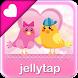 ♥ Cute Birds Love Theme SMS ♥ by Jellytap