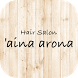Hair Saion aina arona by GMO Digitallab, Inc.