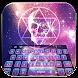 Neon Galaxy skull Keyboard by Bestheme Keyboard Designer 3D &HD