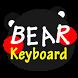 little bear keyboard by liupeng