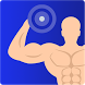 Bodybuilding & Gym Workout - Exercise Fitness Home
