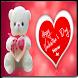 valentine wishes valentine sms by devTeamJak