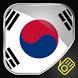 South Korea Radio Farm by Radio Farm