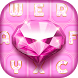 Pink Diamond Keyboard Theme by Trendsetting Apps for Girls