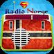 Radio Norvège 2018