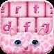 Animal Print Keyboard Theme by Cutify My Mobile