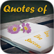 Quotes of Love Life and Success by IOB Apps