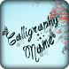 Calligraphy Name Art by App Developer studio