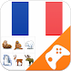 French Game: Word Game, Vocabulary Game by Fun Word Games Studio