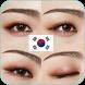 beautiful like korean women? by Al fatih