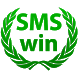 SMS and WIN by RIZAPPS