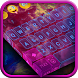 Colorful Cloud Keyboard Theme by Eagle Brothers