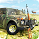 Hunting Simulator 4x4 by Oppana Games