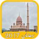 salaat First Saudia Arabe by H-Rtop