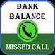 All Bank Balance Enquiry by Bhole Shankar