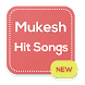 Mukesh Hit Songs by malletdelmyx