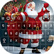 Merry Christmas Keyboard Theme 2018 by Universal Technology