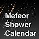 Meteor Shower Calendar by ccw