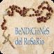 Bendiciones del Rosario by Jacm Apps