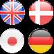 国旗クイズ by J&Tsystems