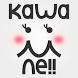 kawaii-ne!! by 株式会社エスプランニング