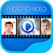 Photo to video ultimate app by app paradise
