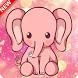 Cartoon Elephant Pink Shiny by alicejia2017