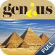 Genius - Quiz Ancient Egypt by EMSE PUBLISHING