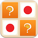 Memory Game - Word Game Learn Japanese by Fun Word Games Studio