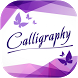 Calligraphy Name - Stylish Name Maker by Kingstar Studio