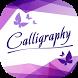 Calligraphy Name - Stylish Name Maker