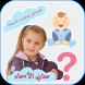 100000+الشامل لمعاني الاسماء - كتاب معاني اسماء by Teamjody
