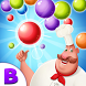 Bubble Chef Journey by Casual Girl Games For Free