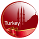 ترکیه گردی by Hamgardi