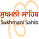 Sukhmani Sahib by Infospry Technologies
