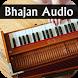 Bhajan With Audio by Wizitech