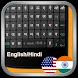 keyboard hindi and english 2018