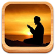 Daily prayer Islamic by Muni Studios