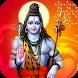 Shiv Puran in Hindi शिव पुराण by Banaka