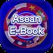 SKRU Asean EBook by Worajedt Sitthidumrong