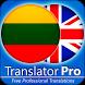 Lithuanian English Translator by Translator Pro