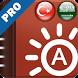 Bronze Dictionary Pro (TR-AR) by GoldenSoft