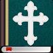 Biblia Reina Valera 1960 gratis completa by Bible offline