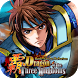 Dragon of the 3 Kingdoms by WaGame
