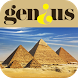 Quiz Ancient Egypt Lite by EMSE PUBLISHING