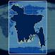 বাংলাদেশের ৬৪ জেলার নাম ইতিহাস by neonbd