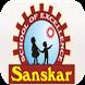 Sanskar School App by Tag11 Infocom