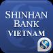 SHINHAN VIETNAM BANK E-Banking by SHINHAN BANK Global Dev Dept.