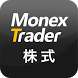 マネックストレーダー株式 スマートフォン by マネックス証券